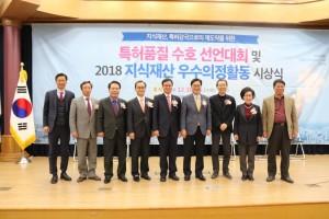 왼쪽 세 번째부터 백재현 의원, 박원주 특허청장, 오세중 대한변리사회 회장, 우원식 의원, 이훈 의원, 김삼화 의원