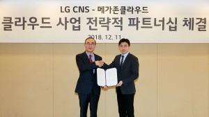 LG CNS와 메가존클라우드가 클라우드 사업 협력을 위한 업무협약(MOU)을 체결했다