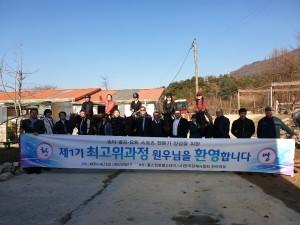 몽골체육대학교 방문단