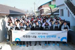 더존비즈온은 춘천연탄은행에 연탄 10만 장을 기부하고 회사 인근 지역의 소외된 이웃들을 직접 찾아 연탄배달 봉사활동도 펼쳤다