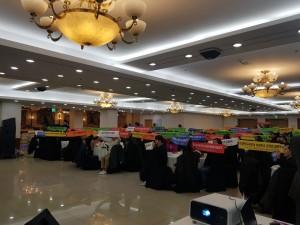 서울특별시청소년시설협회가 서울시청소년지도자 윤리강령 선포식을 개최했다