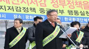 기자회견에서 발언하는 이경율 회장