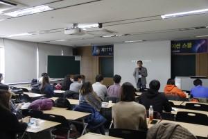 2018년 APCTP 과학커뮤니케이션 스쿨