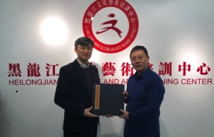 MEME E&C가 중국 흑룡강문화예술교육센터와 한류 아카데미 합작계약을 체결했다
