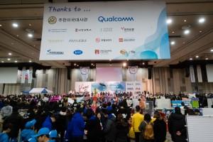 Korea Robot Championship 전경
