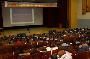 국립중앙청소년수련원 2019년 청소년지도사 국가자격연수에 참가한 예비 청소년지도사들이 성희롱 성폭력 교육을 하고 있다