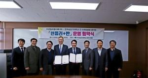 쉰들러 엘리베이터와 한국승강기대학교의 협약반 체결식