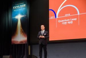 오렌지라이프가 2019 영업전략회의를 개최했다