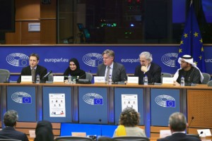 아랍에미리트와 유럽연합이 함께 하는 안정을 위한 인도주의적 지원 세미나