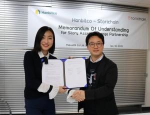 왼쪽부터 한빗코 김성아 대표, 스토리체인 이준수 대표