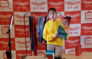 레드엔젤 타오바오 생방송 쇼핑몰 테스트 방송중인 레드엔젤 차이나팀