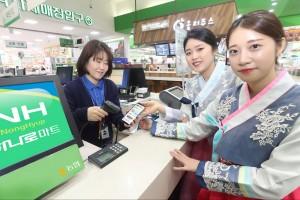 KT 엠하우스(대표 문정용)가 모바일 상품권 업계 최초로 농협 모바일상품권을 선보인다