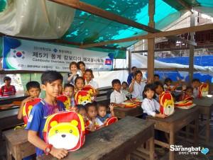 코미디언 권미진이 함께하는 사랑밭과 캄보디아 아이들을 위한 시간을 보냈다