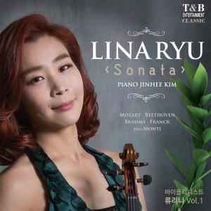 바이올리니스트 류리나 정규앨범 Sonata 앨범 자켓