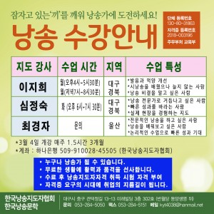 시 낭송 수강 안내 포스터