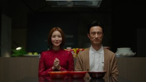 종합식품기업 팔도는 배우 김병철과 윤세아를 왕뚜껑 브랜드 신규 모델로 선정했다