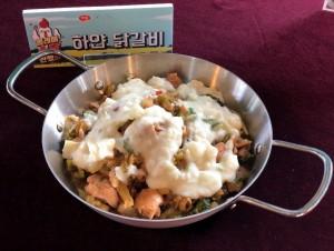 하림 하얀 닭갈비 요리