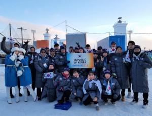 2019 사할린동계아시아유소년국제경기대회 개회식에 참가한 선수단
