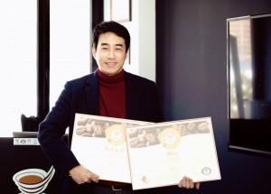 2018ICT골드메달2관왕을수상한 다리치카페박인기대표
