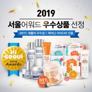 아미코스메틱 2019년 서울 어워드 10개의 제품 수상