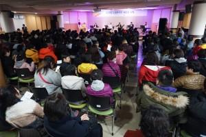 제13회 누림콘서트 현장