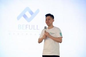 BeFull 커뮤니티가 21일 중국 광저우에서 순회 로드쇼를 시작했다
