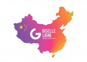 지젤리뉴 중국 홍보 웹자보
