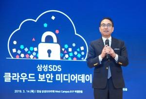 삼성SDS 홍원표 대표이사(사장)가 클라우드 보안 미디어데이에서 인사말을 하고 있다
