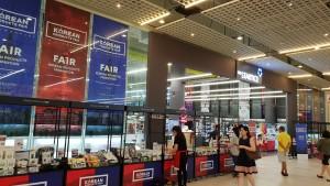 싱가포르 해외 전시판매장