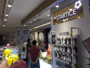 말레이시아 해외 전시판매장