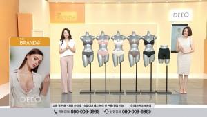 신세계TV쇼핑 데코 언더웨어