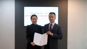 바야다홈헬스케어는 서울 테헤란로 본사에서 일본 방문간호 기업 이그로스와 일본 내 방문간호 서비스 협력을 위한 업무협약을 체결했다