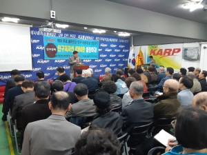 KARP대한은퇴자협회가 167차 타오름 톡 콘서트에서 회복할 수 없는 인구 대체론을 논하며 4500만 인구 저지선을 설정하자고 촉구했다