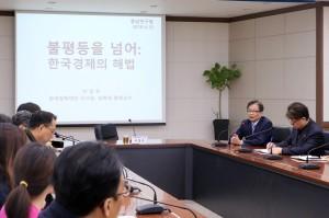 충남연구원이 진행한 이정우 한국장학재단 이사장 특강 현장