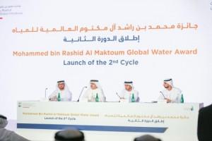 수키아가 상금 총 100만달러 규모의 제2회 무함마드 빈 라시드 알 막툼 글로벌 물 대상 세부사항을 발표했다