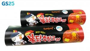 삼양불닭&후랑크김밥