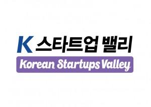K스타트업 밸리가 보도자료 배포 서비스를 정식 론칭한다