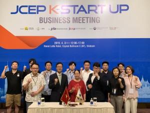 JCEP K-Startup Business Meeting 관계자들이 기념촬영을 하고 있다