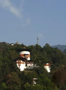 부탄 트롱사 타워 뮤지엄