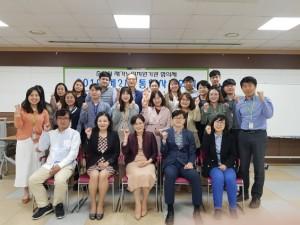 춘천시 재가노인지원기관 협의체가 개최한 통합사례 회의 현장