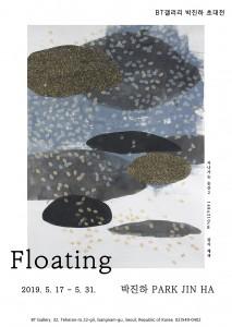 Floating 포스터