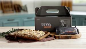 김규흔 영양강정바