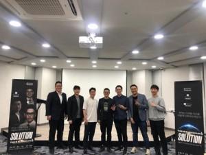글로벌 데이터 경제 서비스를 제공하는 퍼블릭 블록체인 GXChain이 서울에서 글로벌 투어행사를 진행했다