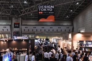 DESIGN TOKYO 2018