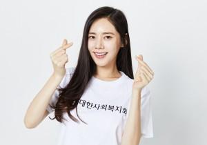 대한사회복지회 홍보대사 배우 추자현이 입양을 기다리는 아동들을 위해 결혼식 축의금을 기부했다