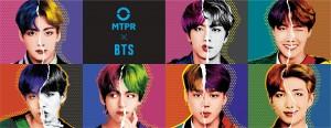 방탄소년단 팝아트 패키지가 적용된 MTPR X BTS 컬러렌즈