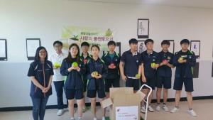 창원감계중학교는 굿프랜드 희망나눔 캠페인에 참여했다