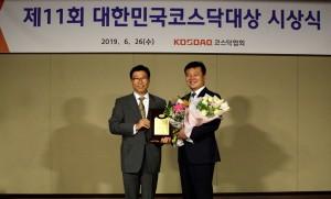 왼쪽부터 정재송 코스닥협회장과 에코마케팅 김철웅 대표가 제11회 대한민국코스닥대상에서 기념사진을 찍고 있다