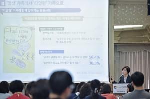 김희경 여성가족부 차관이 한 다문화 가정 소녀의 그림 사례를 통해 다양한 가족이 모여 사는 포용사회의 필요성에 대해 강조하고 있다