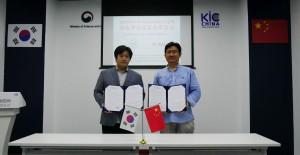 청중응답시스템 심플로우를 개발 및 서비스하는 주식회사 아이티앤베이직이 베이징과학기술대학교와 한·중 공동 프로젝트 협력 협약을 맺었다